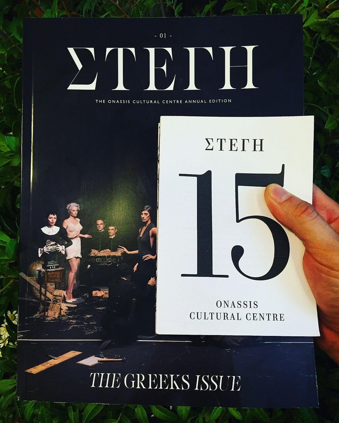 This season's programme +++ the first ever (Greeks) issue of the Stegi new magazine!